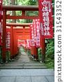 佐助神社 31543352