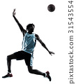 basketball player man isolated silhouette shadow 31543554