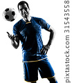 soccer player man standing smiling silhouette 31543558
