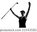 高尔夫 高尔夫球手 女人 31543583