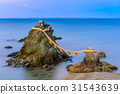 Meoto Iwa Wedded Rocks of Japan 31543639