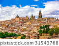 Toledo Spain Skyline 31543768