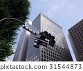 city, tokyo, town 31544873