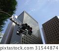 city, tokyo, town 31544874