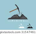 mining logo concept vector 31547461