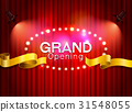 Grand opening cutting red ribbon on curtain 31548055