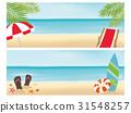 海滩 横幅 矢量 31548257
