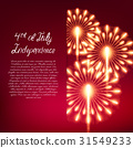 Fourth of July. Independence day greeting card 31549233