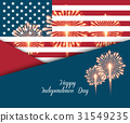Fourth of July. Independence day greeting card 31549235