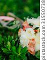 Wedding bouquet on the grass 31550738