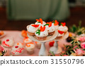 Cupcakes on a wedding table 31550796