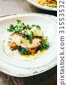 Seabass or Barramundi fish meat steak 31553532