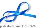 리본, 청색, 파란색 31556920
