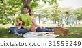 감정, 나무, 로맨틱 31558249