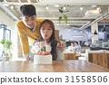 감정, 꽃다발, 동양인 31558506