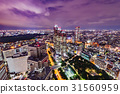 东京夜景 31560959