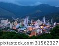 벳푸온센, 벳푸 온천, 수증기 31562327