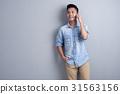 เอเชีย,ชาวเอเชีย,คนเอเชีย 31563156