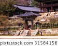 어수문,서향각,규장각,주합루(보물1769호),창덕궁(사적122호),종로구,서울 31564156