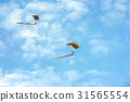 降落傘 運動 天堂 31565554