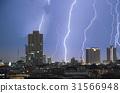 lightning 31566948