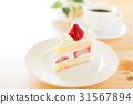 蛋糕 脆餅 西式甜點 31567894