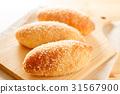 咖哩麵包 麵包 食物 31567900