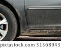 Dirty Car 31568943