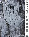 빙벽타기,보령시,충남 31570114
