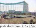 รถไฟ,เขตโตเกียว,ชินจุกุ 31577247