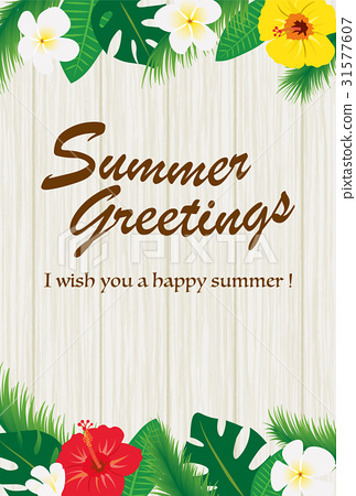 Summer greeting card tropical palm stock illustration 31577607 summer greeting card tropical palm 31577607 m4hsunfo