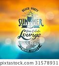 海滩 夏天 夏 31578931