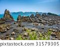 Boulders of Kumano, Japan 31579305