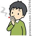 smoke, smoking, cigarette 31579744
