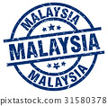 Malaysia blue round grunge stamp 31580378