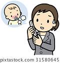 孩子 小孩 小朋友 31580645