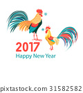 Christmas card with a rooster 31582582