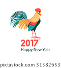 Greeting Christmas card with a rooster 31582653