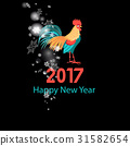 Greeting Christmas card with a rooster 31582654