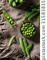 Young green peas 31583835