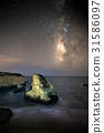 ocean sky star 31586097