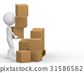 3d people carrying cardboard boxes. 31586562