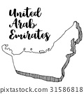 Hand drawn of United Arab Emirates map 31586818