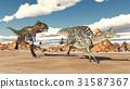 Nanotyrannus attacks Velafrons 31587367