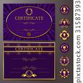 certificate, vector, design 31587393