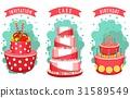蛋糕 甜點 甜品 31589549