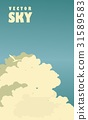 Sky clouds poster 31589583