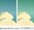 Sky clouds poster 31589611