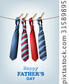 Happy Father's Day Background With A Colorful Ties 31589895