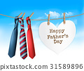 Happy Father's Day Background With A Three TieS 31589896